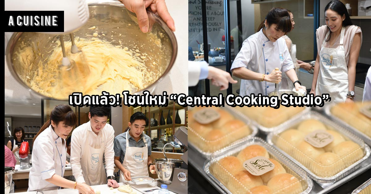 central cooking studio
